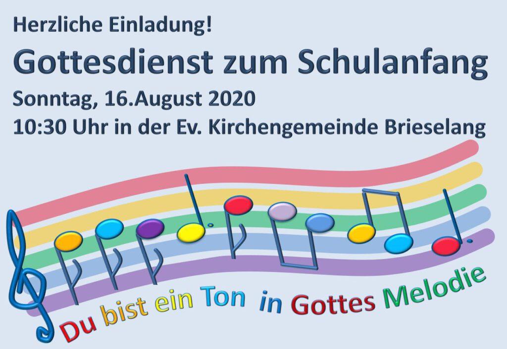 Gottesdienst zum Schulanfang am 16. August um 10:30 Uhr in der Evangelische Kirche in Brieselang
